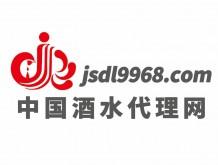 中国泸州赖族酒业有限公司