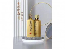 贵州有酒 NO.8