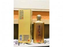 贵州有酒 NO.6