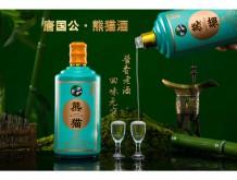 熊猫酒(30)