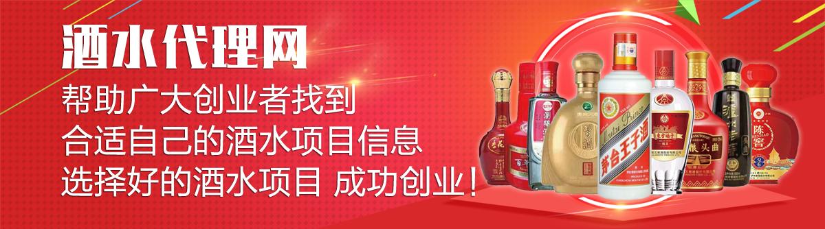 河南轩福酒业有限公司