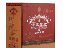 宝泉菲红山楂露酒8度750mlx6