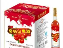 好山楂酒1