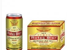 阿德尔拉罐500ml装啤酒
