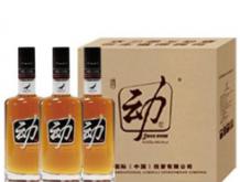 活力动酒520简装