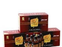 活力动酒1