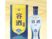 容酒·新蓝尊