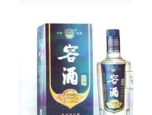 容酒·蓝尊