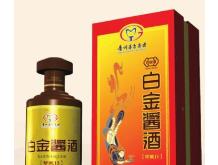 白金酱酒珍藏15