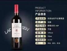世家金奖干红葡萄酒