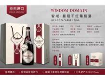 智域·蔓蔻干红葡萄酒