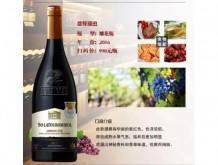 赛拉图波尼候·米隆干红葡萄酒