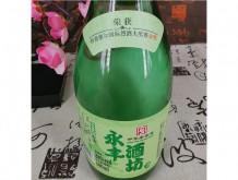 38度绿瓶永丰酒坊