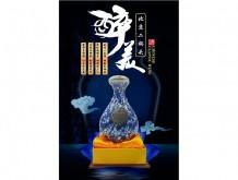 青花瓷三十年北京二锅头