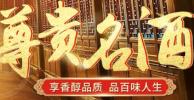 成都壹玖壹捌供应链管理有限公司