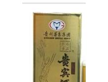 茅乡珍藏(贵宾酒)52度500ml