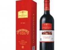 拉菲庄园红葡萄酒