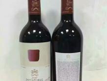 奥润康葡萄酒2013 750ml