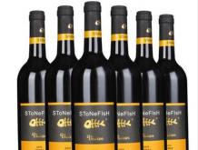 石鱼奇幻西拉干红葡萄酒瓶装