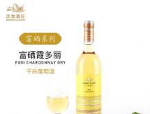新疆沙地酒庄富硒系列霞多丽干白葡萄酒750ml