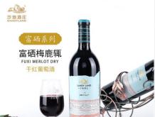 年货国产红酒新疆沙地葡萄酒750ml