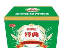 姜掌柜经典啤酒500ml