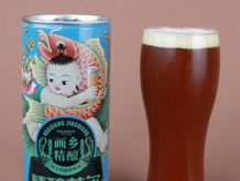 画乡精酿艾尔啤酒960ml