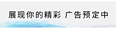 贵州特曲招商