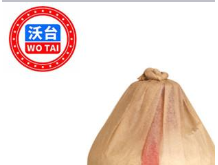 贵州茅台镇原浆酒酱香…