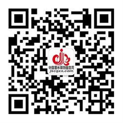 中国酒水代理网官方二维码